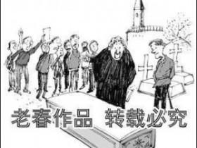 一组社科类漫画插图
