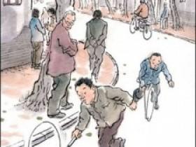 六十年代的北京记忆
