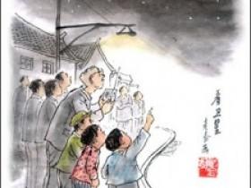 七十年代的北京记忆