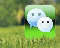 欢迎加入学国画QQ群、微信群!