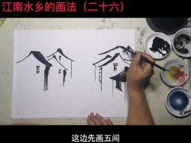 老春:关注老春讲画,免费学习国画